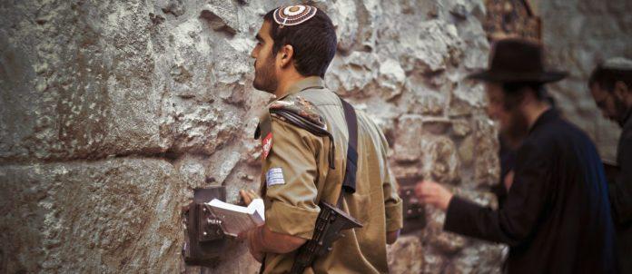 Gerusalemme, Muro, Israele, Palestina, Checkpoint, Pace, Medio Oriente